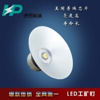 保定工矿灯价格 保定LED工矿灯厂家 大功率LED工厂灯