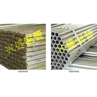 JDG/KBG金属穿线管