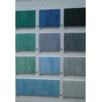 洁福PVC地板 洁福150/180/雅确/同质透心卷材弹性塑