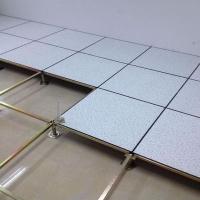 办公室静电地板 35mm厚架空活动地板 防静电陶瓷PVC全钢