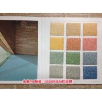 金象星雅系列PVC塑胶地板,金象办公室商场耐磨防滑PVC地板