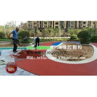 北京epdm橡胶颗粒,公园小区,健身步道EPDM橡胶地面