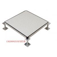 北京现货供应全钢高架防静电地板,陶瓷防静电地板