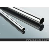 东莞耐高温310不锈钢抛光管生产厂家
