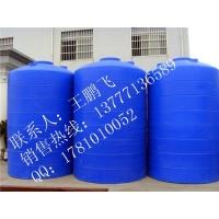 塑料水箱20吨塑料水箱