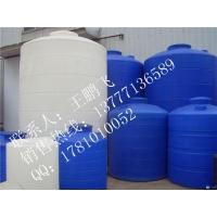 塑料水箱20吨塑料水箱食品级水箱