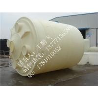 40立方塑料水箱食品级水箱储水箱