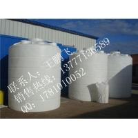 15吨塑料水箱储水箱食品级水箱