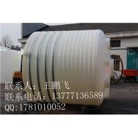 10吨塑料水箱食品级水箱储水箱