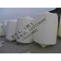 3吨锥底水箱3立方锥底水塔