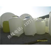 锥底水箱一次型排空水箱