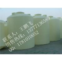 10吨减水剂容器,减水剂搅拌储罐