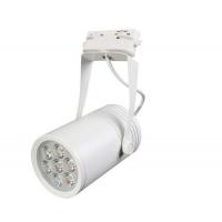 LED导轨灯,LED轨道灯,LED导轨射灯