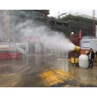 南宁除尘喷雾机、工地自动喷淋器