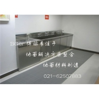 厨房地垫-BGer灰色镂空拼接型厨房防水防滑地垫