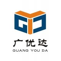 西安广优达建设工程有限公司