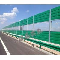 公路隔音板|金属铁板公路隔音板|高防腐优质公路隔音板