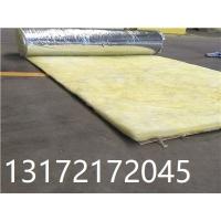 W58貼面玻璃棉∕鋁箔玻璃棉價格∕玻璃纖維保溫棉廠