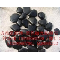 精制鹅卵石3-5mm