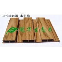 生态木包覆长城板热转印