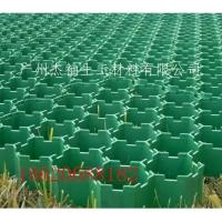 梅州平远植草格,聚乙烯植草砖7公分现货当天可到后