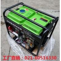 8KW柴油发电机组