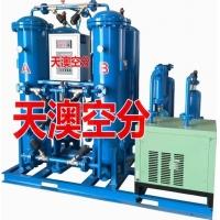 工业用氧气分离机