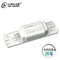 全铜线 220V 13W节能灯电感镇流器/筒灯专用电感镇流器