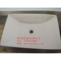 供应厂家直销无辐射纯天然石材洗手盆FY-001