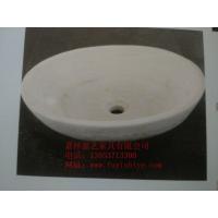 供应厂家直销无辐射纯天然石材洗手盆FY-008