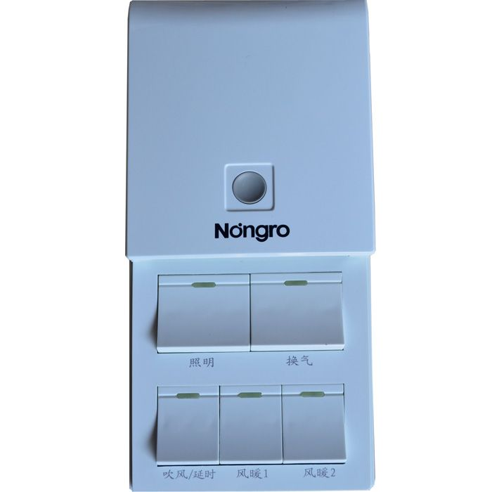 Nongro/容世 集成吊顶全国招商