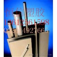进口pps塑料板、米白色聚苯硫醚板材切割加工