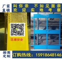 楼面防护网 临边菱形孔钢板网围栏 建筑电梯井安全围栏