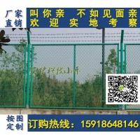 广州园林铁路防护网 东莞公园隔离铁丝网 桃型柱护栏
