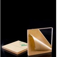 透明亚克力板材 有机玻璃板加工定制