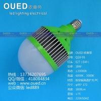 工业级照明LED球泡灯