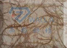 提供水性涂料环保液体壁纸西格姆艺术漆壁纸漆