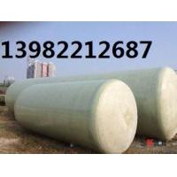 重庆市玻璃钢化粪池批发销售 13982212687