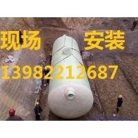 成都市玻璃钢化粪池工厂批发销售13982212687 成都鑫