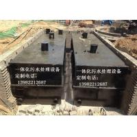 四川省污水处理设备定制1398-2212-687 成都鑫源十