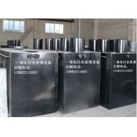 一体化污水处理设备13982212687成都鑫源2018年全