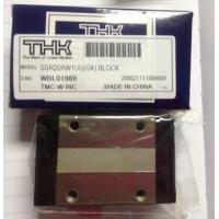 SR20W SSR20XW标准滑块 THK报价
