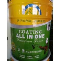 山东泰安东平由美漆尚盾丙烯酸外墙乳胶漆