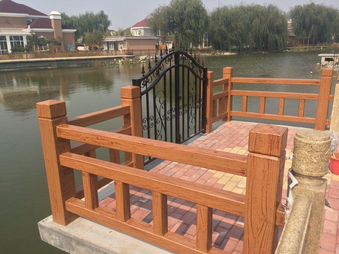 【仿木纹护栏 仿木价格】仿木纹护栏 仿木图片 - 中国供应商