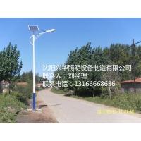 沈阳路灯 太阳能路灯厂太阳能路灯 高杆灯 太阳能路灯生产线