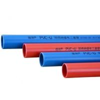 爱康保利PVC穿线管
