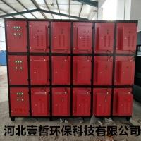 等离子废气净化器 工业油烟净化设备 专业生产