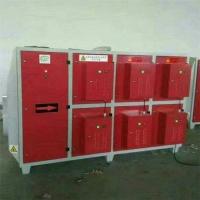 工业废气处理专家 光氧催化废气处理设备