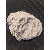 木塑专用木粉