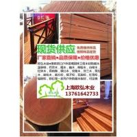 菠萝格木材规格、菠萝格板材价格、菠萝格防腐木地板